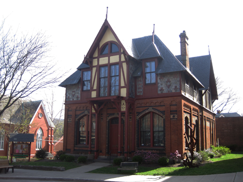 Howland Cultural Center
